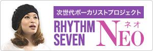 RHYTHM SEVEN NEO